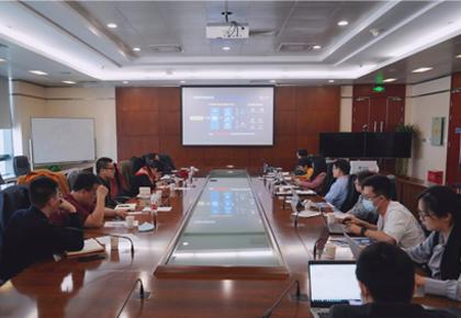 OIDAA联盟&中国电信集团举行交流座谈
